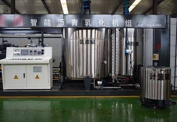 改性沥青生产设备
